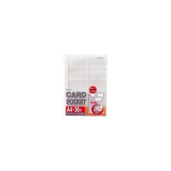 ds-1585690 リクエスト カードポケット透明 A4タテ 2・4・30穴 片面10ポケット(20カード収容) ヨコ入れ G49110 1パック(20枚) 【×10セット】