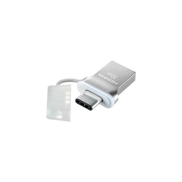 ds-1662108 アイ・オー・データ機器 USB 3.1 Gen1 Type-C⇔Type-A 両コネクター搭載USBメモリー32GB U3C-HP32G (ds1662108)