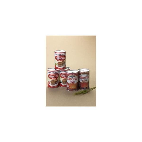 ds-1702734 災害備蓄用パン 生命のパン オレンジ 24缶セット (ds1702734)