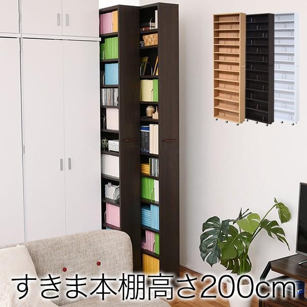 FRM-0004-DB 1cmピッチ 隙間本棚 幅16.5cm 12段 高さ 200 cm すき間を利用 本棚 cd dvd 1cmピッチ 大容量ダークブラウン