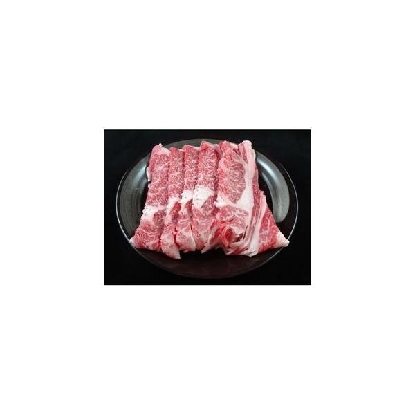 ds-1985917 黒毛和牛 肩ロース 【しゃぶしゃぶ・すき焼き用/500g】 個体識別番号表示 牛肉 精肉【代引不可】 (ds1985917)
