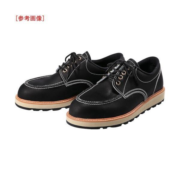 トラスコ中山 tr-8559135 青木安全靴 US-100BK 23.5cm (tr8559135)