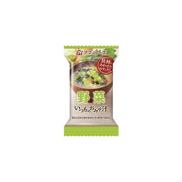 ds-2078696 【まとめ買い】アマノフーズ いつものおみそ汁 野菜 10g(フリーズドライ) 10個 (ds2078696)