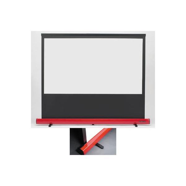 【納期目安:2週間】キクチ SD-100HDWA/R 16:9ワイド画面100インチスクリーン「Stylist Limited」 (SD100HDWA)(赤) (SD100HDWA/R)