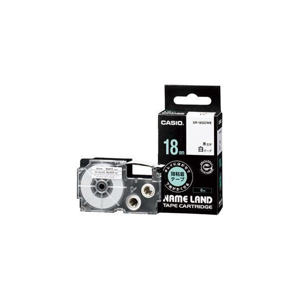ds-2138796 (まとめ)カシオ NAME LANDキレイにはがせて下地がかくせる強粘着テープ 18mm×8m 白/黒文字 XR-18GCWE 1個【×5セット】 (ds2138796)