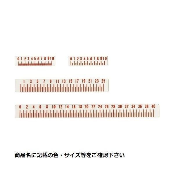 【納期目安:2週間】CMD-00874962 X線メジャー 25cm(メモリ2mm) (CMD00874962)