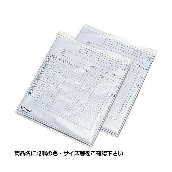 CMD-00217734 ケルン Xパック(大角判用) KX-122 (CMD00217734)