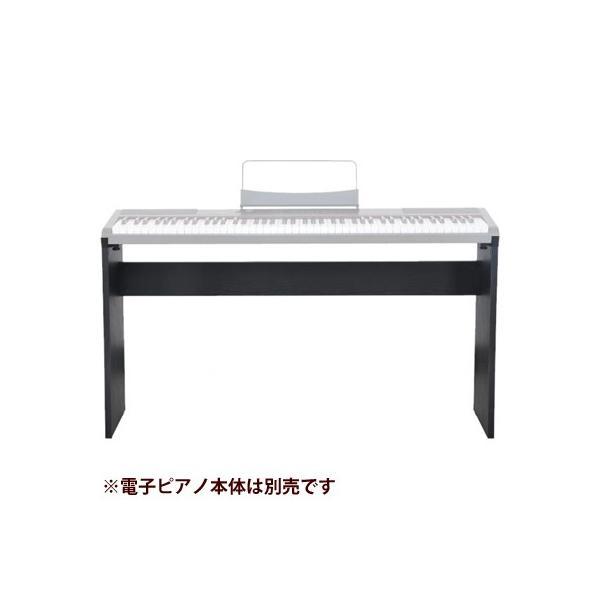キョーリツ ST-1_BK Artesia 電子ピアノ 木製純正スタンド ST-1/BK ブラック [対応モデル:PERFORMER/PE-88] (ST1_BK)