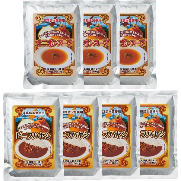 2411200000697 淡路島たまねぎ使用レトルトセット(7食)