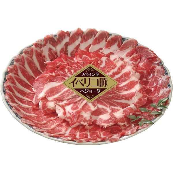 2623006000805 スペイン産イベリコ豚ベジョータ しゃぶしゃぶ用肩ロース(1kg)