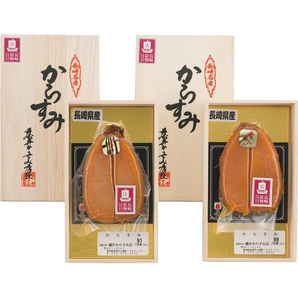 2478040001208 長崎俵物「からすみ」(2腹)180g