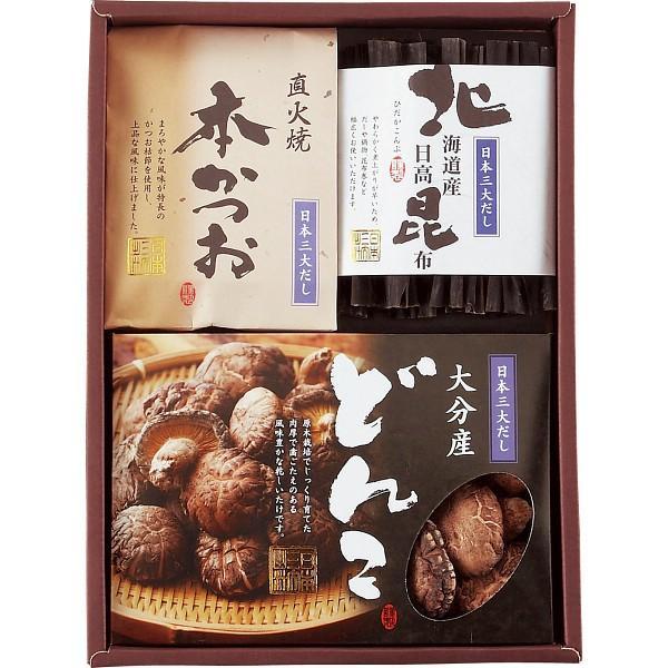 4970750010566 日本三大だし 椎茸・鰹節・昆布 詰合せ(包装・のし可)