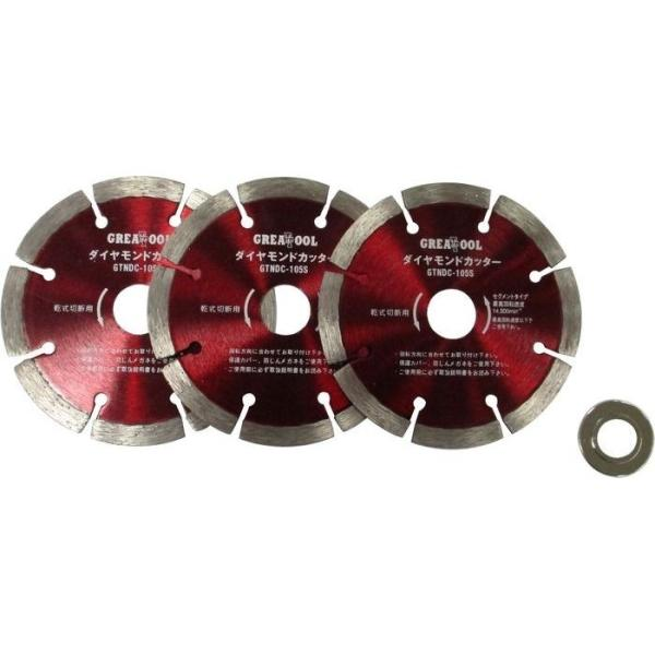 GREATTOOL 4904781392681 ダイヤモンドカッター 乾式用 3枚組 外径105mmx厚み1.8mmx穴径20(15)mm GTNDC-105S3