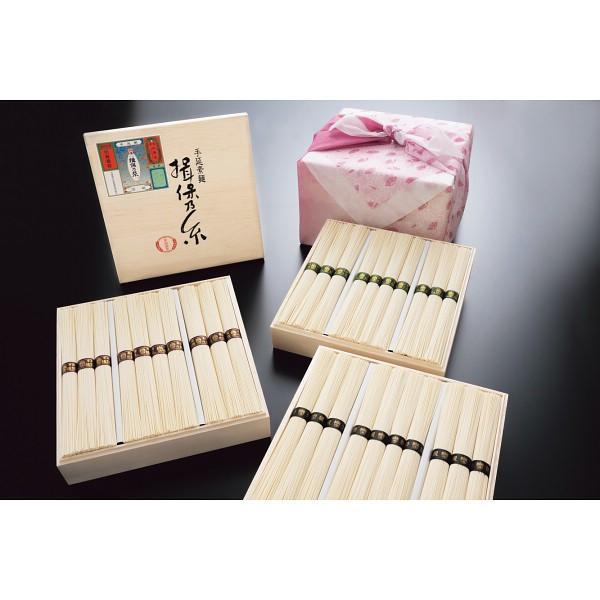 4954044224440 手延素麺揖保乃糸 三段重(30束)