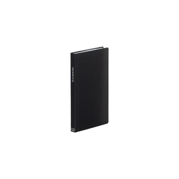 ds-2240618 リヒトラブ Avanti カードホルダー(カドロック&SEIHON) W120×D17×H192mm 120カード ヨコ入れ 黒 A-4102-24 1冊  【×30セット】