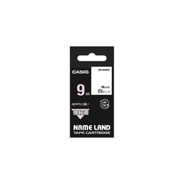ds-2228017 (まとめ) カシオ CASIO ネームランド NAME LAND 強粘着テープ 9mm×5.5m 白/黒文字 XR-9GWE 1個  【×10セット】 (ds2228017)