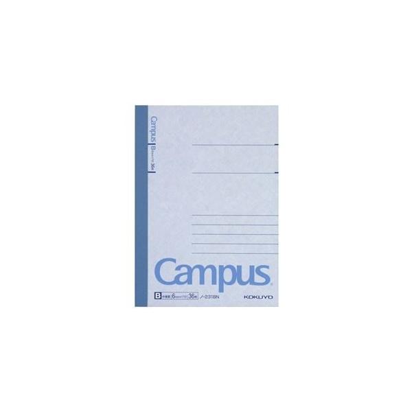 ds-2231695 (まとめ) コクヨ キャンパスノート(中横罫) B7 B罫 36枚 ノ-231BN 1セット(20冊)  【×10セット】 (ds2231695)