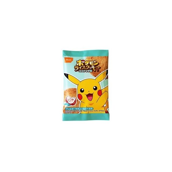 ds-2272501 【尾西食品】 ポケモンライスクッキー/菓子 【ココナッツ味 400枚セット】 日本製