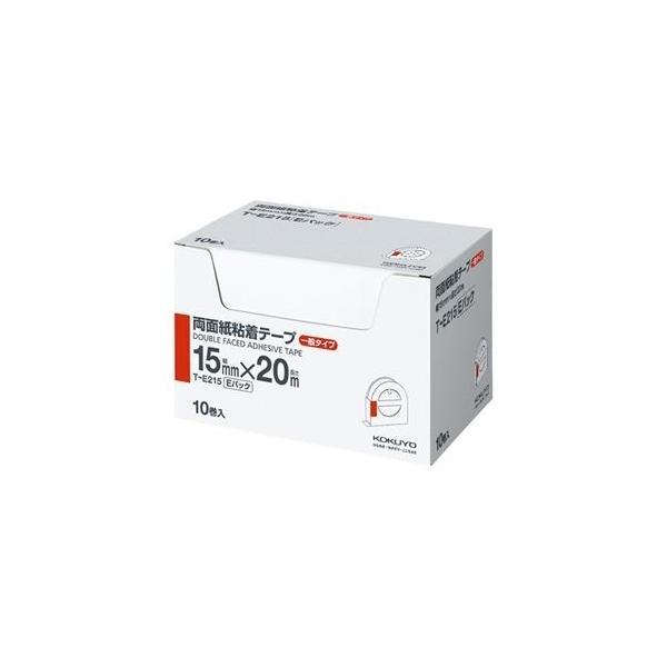 ds-2292837 コクヨ 両面紙粘着テープ お徳用パック15mm×20m カッター付 T-E215 1セット(50巻:10巻×5箱) (ds2292837)
