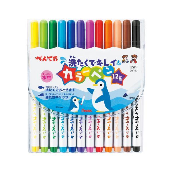 ぺんてる 4902506268556 洗たくでキレイカラーペン 12色 SCS2-12 (1セット)