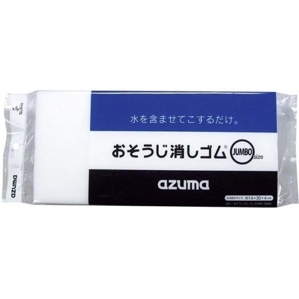 アズマ工業 EBM-1116500 【14個セット】おそうじ消しゴム JUMBO OK846 (EBM1116500)