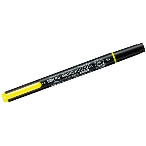 コクヨ EBM-8619840 蛍光マーカー ツイン 中字角芯&細字 PM-L202Y 黄 (EBM8619840)