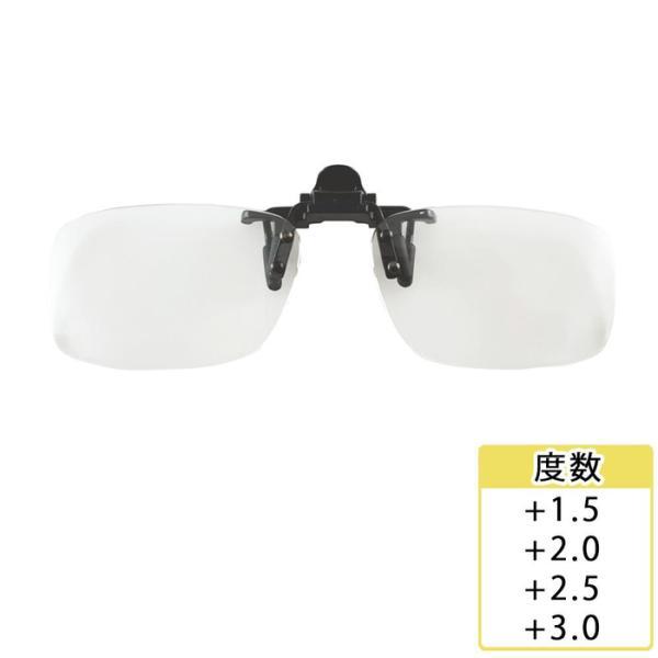 【納期目安:1週間】CMLF-1244152 クリップで簡単に老眼鏡に! CLIP UP クリップアップシニアグラス Mサイズ SL-182M +2.0 (CMLF1244152)