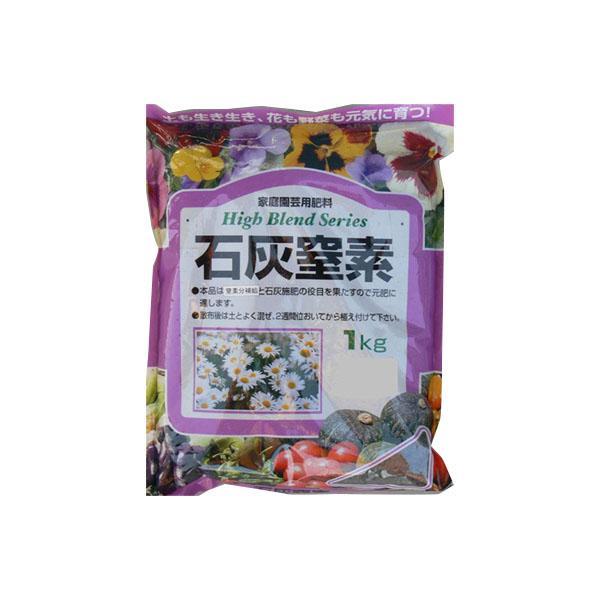 【納期目安:1週間】CMLF-8964ah 3-23 あかぎ園芸 石灰窒素 1kg 20袋 (CMLF8964ah)