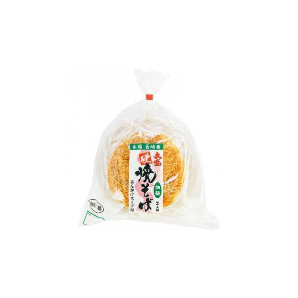 CMLF-1597526 エン・ダイニング 本場長崎 大盛硬焼そば(細麺) 2人前×10個 (CMLF1597526)
