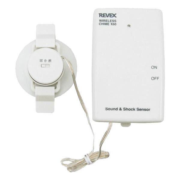 【納期目安:9/中旬入荷予定】CMLF-1158009 REVEX リーベックス 増設用 音・衝撃センサー送信機 X60 (CMLF1158009)