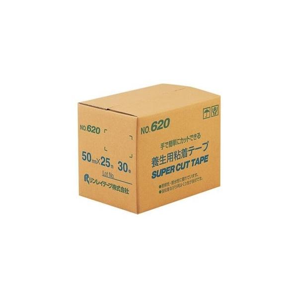 ds-2356931 リンレイ 養生テープ 620 50mm×25m 1セット(30巻) (ds2356931)