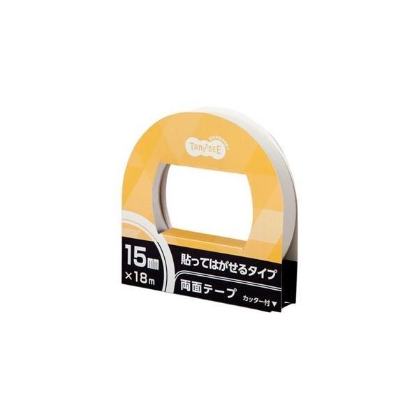 ds-2363019 (まとめ)TANOSEE 両面テープ 貼ってはがせるタイプ カッター付 15mm×18m 1セット(10巻) 【×3セット】 (ds2363019)