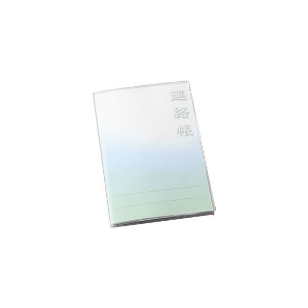 ds-2365466 (まとめ)介護連絡帳用カバー 1セット(10枚) 【×10セット】 (ds2365466)