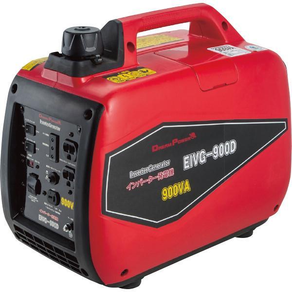 4511340060457 ドリームパワー インバーター発電機