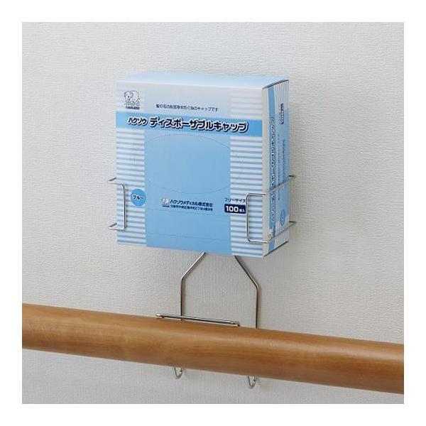 【納期目安:2週間】CMLF-1022383 ハクゾウメディカル PPE製品用ホルダーSE(手すり用タイプ) エプロン・グローブタイプ 3904992 (CMLF1022383)