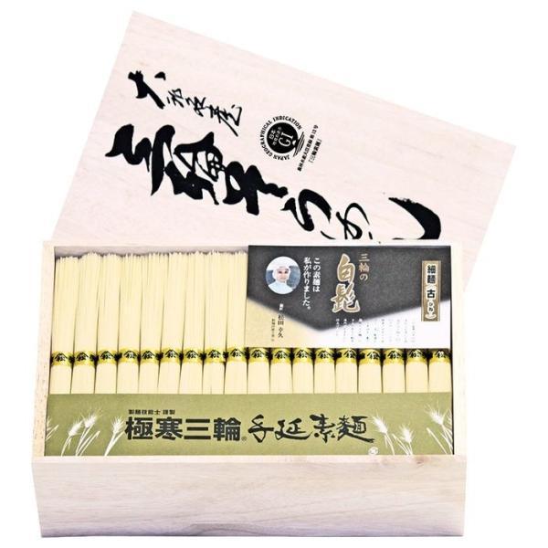 4967456012628 三輪そうめん 手延べ三輪の白髭 細麺 KBS-200