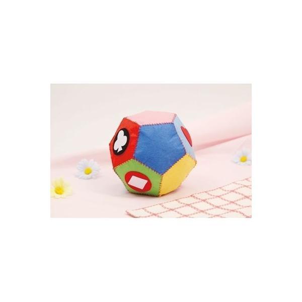 アーテック ATC-142051 フェルトボール作り サッカー (ATC142051)