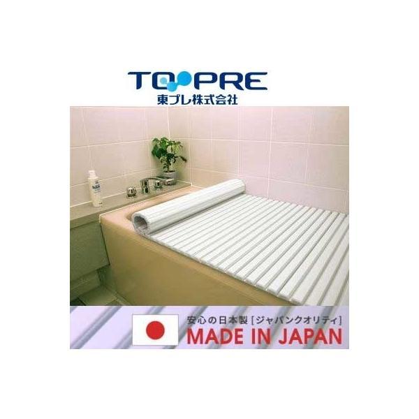 東プレ 4904892012485 風呂ふた シャッター式 (80×160cm用) ホワイト W16 (巻きフタ)