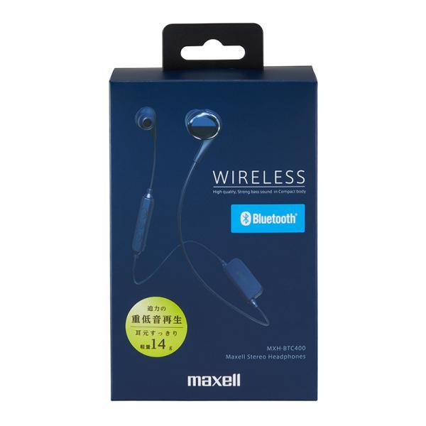 maxell Bluetooth ワイヤレスヘッドホン ブルー MXH-BTC400BL