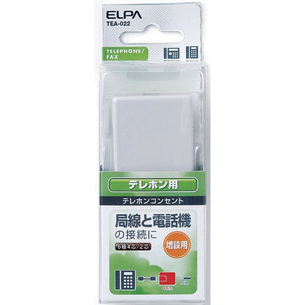 エルパ テレホンコンセント 6極4芯・2芯兼用 増設用 コンデンサ無 TEA-022/アウトレット
