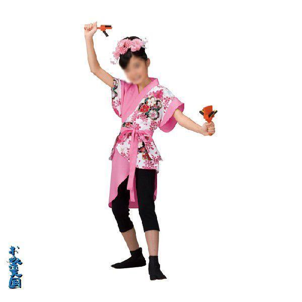 子供用よさこいコスチューム上衣 鳴子入れ付ベルト =よさこい衣装 YOSAKOIソーラン よさこい祭り= (73060)|dento-wako