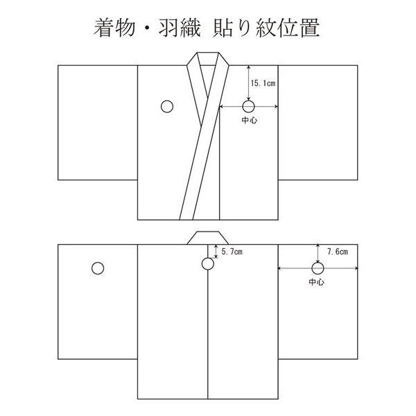 貼り紋 丸に横木瓜(シールタイプ6枚1組) =着物 羽織 家紋 紋付=|dento-wako|02