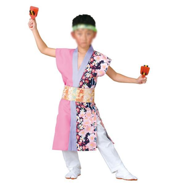子供用よさこい袖無し半纏 半天 袢天 法被 半被 =よさこい衣装 YOSAKOIソーラン よさこい祭り=|dento-wako