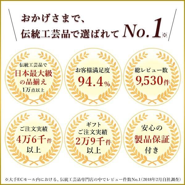 TY Round Deep Plate Plain White 80mm 5個セット ( 1616 / arita japan ラウンドディーププレート 食器 ホワイト 小鉢 小皿 有田焼 結婚 出産 内祝い )|dentouhonpo|05