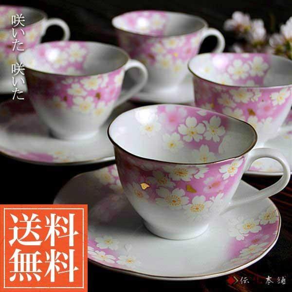 コーヒーカップ&ソーサー 5客 セット金箔花の舞