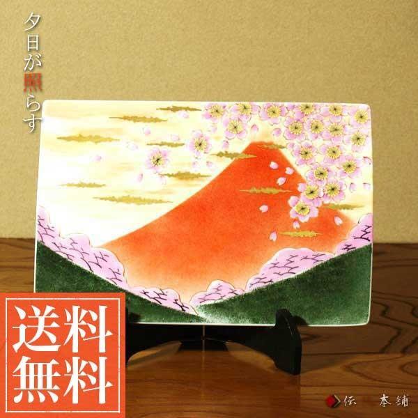 10号飾皿 富士に桜