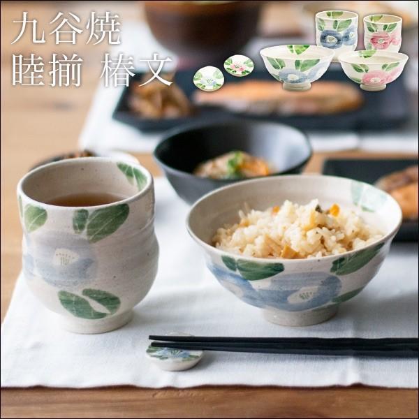夫婦茶碗 夫婦湯呑・椿文(箸置付)