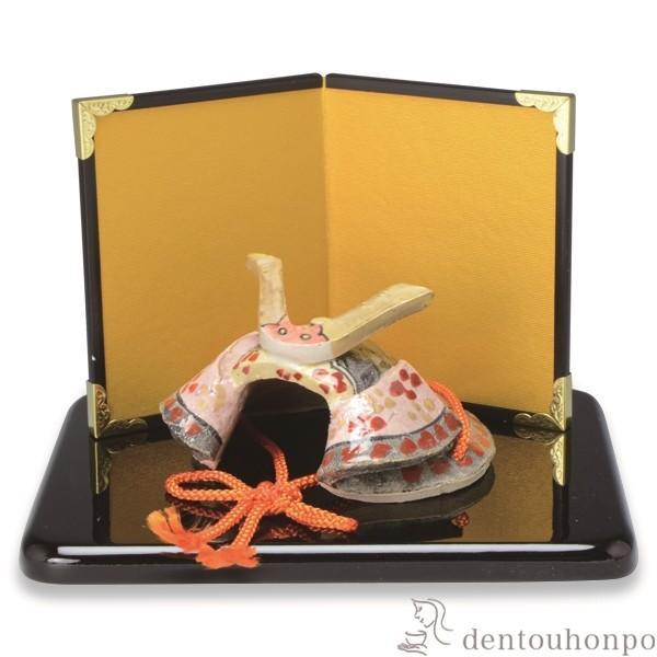 置物かぶと屏風・黒台付(名入れ可母の日プレゼント初任給プレゼント祖父母五月人形兜武者人形コンパクトこいのぼり人気清水焼京焼)