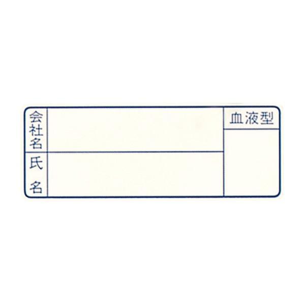 タニザワ 谷沢製作所 個人名ステッカーD
