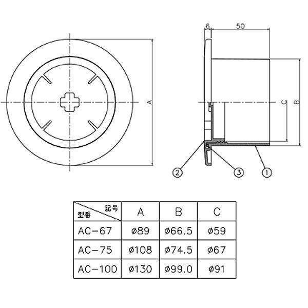 INABA・因幡電工 エアコンキャップ ホワイト 50個セット AC-100-W